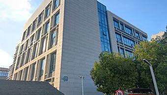 Excelitas PCO Suzhou China office